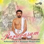 Paravasam (Sri Rama - Krishna Bhajans)