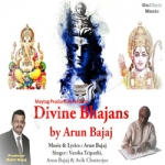 Divine Bhajans