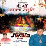 Shri Maa Jwala Stuti