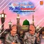 Madine Bulao Hamein Ya Muhammad