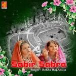 Sabir Sabra