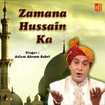 Zamana Hussain Ka