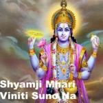 Shyamji Mhari Viniti Suno Na