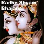 Radhe Shyam Bhajan
