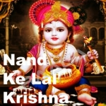 Nand Ke Lal Krishna