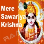 Mere Sawariya Krishna