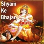 Shyam Ke Bhajan
