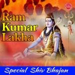 Ram Kumar Lakha Shiv Bhajan