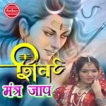 Shiv Mantra Jaap