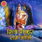 Shiv Shankar Bam Bhole