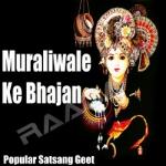 Murliwale Ke Bhajans