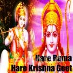 Hare Rama Hare Krishna Geet