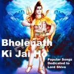 Bholenath Ki Jai Ho