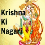 Krishna Ki Nagari
