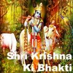 Shri Krishna Ki Bhakti