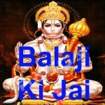 Balaji Ki Jai