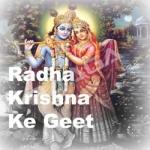 Radha Krishna Ke Geet