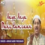 Aaya Aaya Mahe Ramzaan
