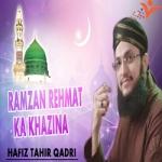 Ramzan Rehmat Ka Khazina