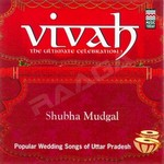 Vivah - The Ultimate Celebr...