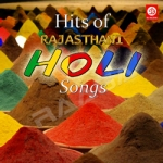 hits of rajasthani holi songs (rajasthani)