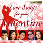 love songs for your valentine