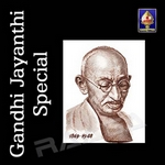 Gandhi Jayanthi Special