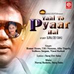 Yahi Toh Pyar Hai