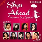 steps ahead - womens day sp...
