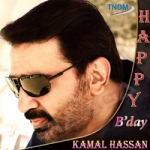 happy bday kamal hasan