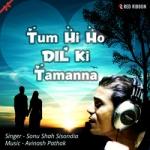 Tum Hi Ho Dil Ki Tamanna