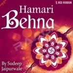 Hamari Behna