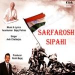 Sarfarosh Sipahi