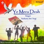 Ye Mera Desh