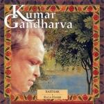 Kumar Gandharva - Vol 3 - Baithak
