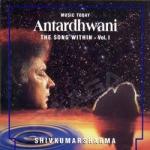 Antardhwani - Vol 1
