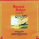 Basant Bahar - Vol 4 (Instrumental)