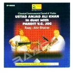 Classical Instrumental - Sarod & Violin