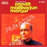 Classical Vocal - Pt. Mallikarjun Mansur