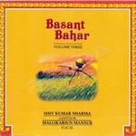 Basant Bahar - Pandit Shiv Kumar Sharma