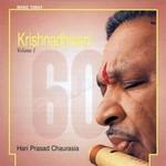 Krishnadhwani - Vol 1