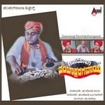 Gaana Yogi Panchakshara Gawai