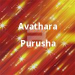 avathara purusha