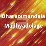 dharanimandala madhyadolage