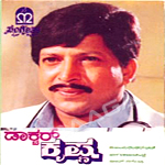 doctor krishna