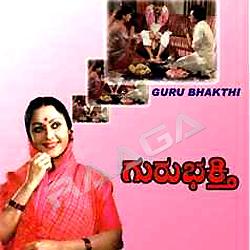 guru bhakthi