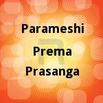 parameshi prema prasanga
