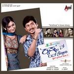 krishna n love story