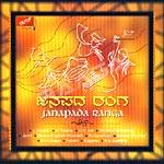 janapada ranga (folk songs)
