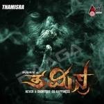 Thamisra